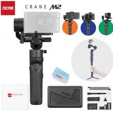 Zhiyun Crane M2 3 osi kardana ręczna stabilizator do kamery lustra smartfonów Gopro stabilizators postawy polityczne w G6 Plus DJI Ronin S Max