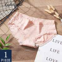 Underwear Woman Female Briefs Lace Soft High Cotton Quality Cure Solid Antibacterial Panties Woman Underwear 1 Piece Aofeiqike