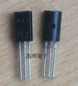 Image 1 - 6 ペア 2SB647 2SD667 B647 D667 HIT647 HIT667 新製品オリジナル日本製