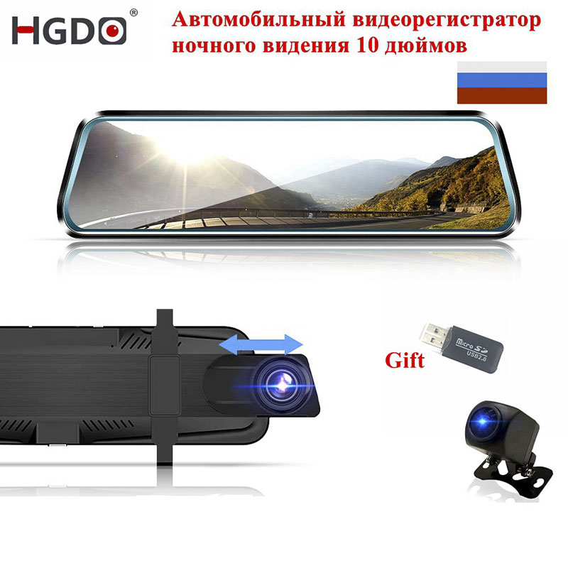 HGDO Car Dvr Camera Rearview-Mirror Auto-Recorder Touch-Screen Dual-Lens 10inch Full-Hd