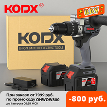 KODX 1/2 Inch 13mm Industrial Electric Screwdriver Ice Drill For Fishing 125NM Brushless Impact Electric Drill For Concrete