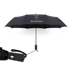 Автоматический телескопический зонтик для Mercedes Benz W203 W204 W205 W211 W201 W213 большой складной зонт логотип зонтик авто аксессуары