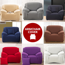 цены Stretch Cover for Armchair Sofa Couch Living Room 1 Seat Sofa Slipcover Single Seater Furniture Couch Armchair Cover Elastic