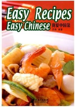 Chinese food book   language English and Chinese simplified 1 book developing chinese elementary comprehensive course Ⅰ random 1st edition and 2nd edition english and chinese simplified