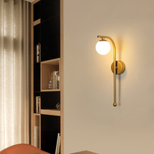 Modern Wall Lamp Nordic Bedroom Lamp Indoor Gold Colour Glass Bedside TV Backdrop Lighted Interior Led Lights Decoration