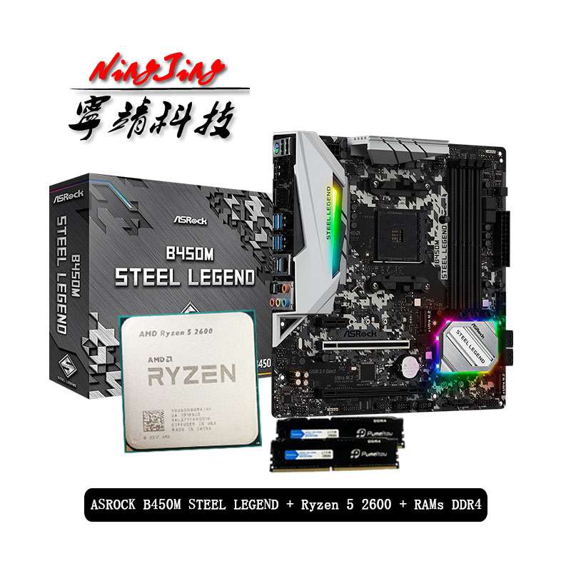 AMD Ryzen 5 2600 R5 2600 CPU + ASROCK B450M STEEL LEGEND Motherboard + Pumeitou DDR4 2666MHz RAMs Suit Socket AM4 Without cooler|RAMs| - AliExpress