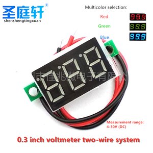 Miniature 0.36 inch digital tube 2.7V-32V two-wire variable precision number display / digital voltage meter head