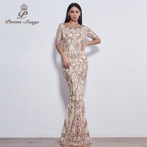 Image 5 - Poems Songs party perfect fashion Sequin Evening dresses formal dress long evening dresses New style vestido de festa