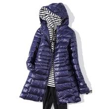 Jacket Woman Ultra Light Fall Winter White Duck Down Hooded Long Jacket Female Overcoat Slim Solid Jackets Coat Portable Parkas