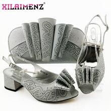 Серебристые Новые удобные комплекты из туфель и сумочки в африканском стиле 2019 г. Итальянская обувь и сумка в комплекте женские свадебные туфли со стразами