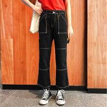 Women Harajuku Black Jeans Cool Girl Streetwear Wide Leggs Autumn Spring Large S