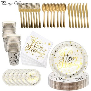 New Gold Paper Party Wedding Happy Birthday Supplies Disposable Paper Plate Cup Cutlery Set Gold Star Hot Stamping Plate