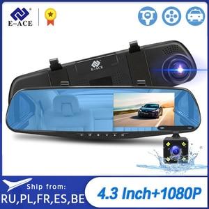 Dropshipping E-ACE Car Dvr 4.3 Inch Full HD 1080P Automatic Camera Digital Video Recorder Dual Lens Rear View Mirror Dash Cam(China)
