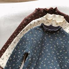 Sweaters Floral Girls Sweet Long-Sleeved Fall Autumn Velvet Shirt
