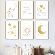Nursery Wall Art Poster Cartoon Elphant Balloon Canvas Painting Star Moon Print Quotes Pictures For Kids Rooms