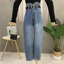 Корейский стиль женские джинсовые штаны с высокой талией Джинсы