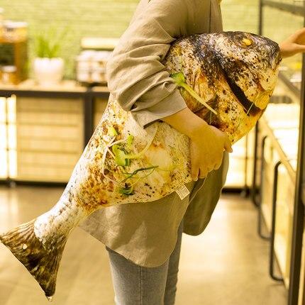 80cm Squid