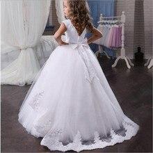 Кружевные вечерние Платья с цветочным узором для девочек платье принцессы для первого причастия костюм для малышей Одежда для детей бальное платье для девочек