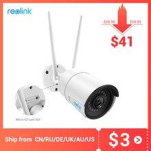 Reolink caméra de surveillance intérieure et extérieure ip wifi hd 4MP, étanche, 2.4G/5Ghz, protocole Onvif, vision nocturne, modèle RLC 410W
