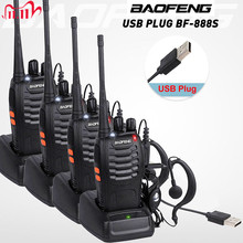 4pcs/lot BAOFENG BF 888S Walkie Talkie Two Way Radio Baofeng 888s UHF 400 470MHz 16CH Long Range Portable Transceiver + Earpiece