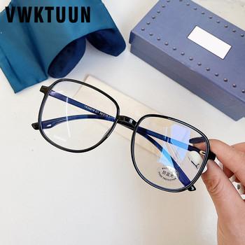 VWKTUUN TR90 ramki damskie kwadratowe ramki okularów męskie okulary optyczne rama Vitange przezroczyste okulary ramki blokujące niebieskie światło tanie i dobre opinie Unisex Z tworzywa sztucznego Stałe WQG126 FRAMES Okulary akcesoria