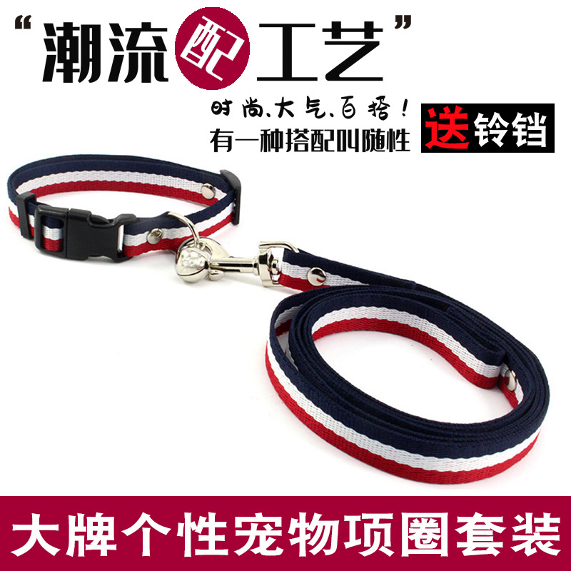 Ancient Bunty Nylon Pet Collar Set Tensile Release Buckle Dog Hand Holding Rope Anti-Lost Bell Cat Neck Rope