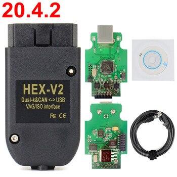 Новый VAG COM 20.4.2 HEX CAN USB интерфейс для VW AUDI Skoda Seat VAG 19.6.2 ATMEGA162 + 16V8 + FT232RQ многоязычный| |   | АлиЭкспресс