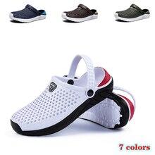 Sandales d'été unisexes pour femmes, chaussures de plage, pantoufles à semelle épaisse à séchage rapide, tongs pour hommes