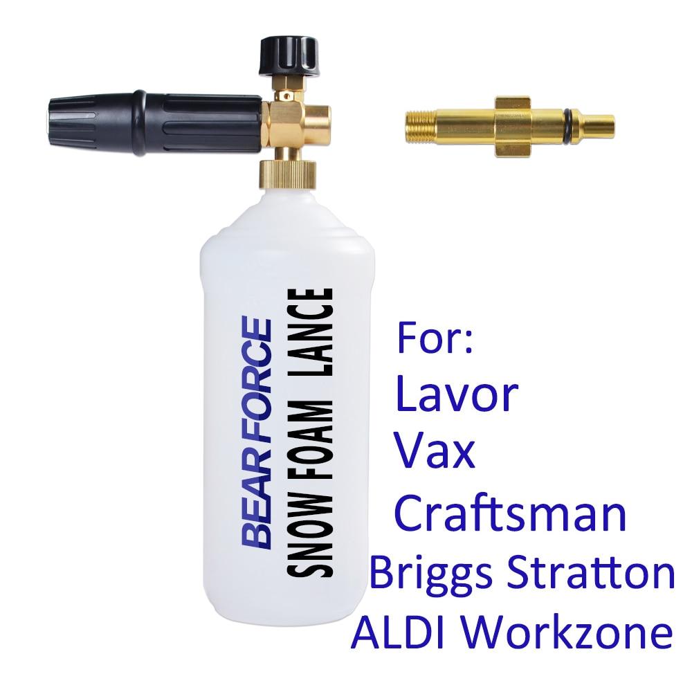 Пеногенератор пенная пушка пенопластовая насадка Автомойка для Lavor Vax Craftsman Briggs Stratton Aldi Workzone Мойка под давлением