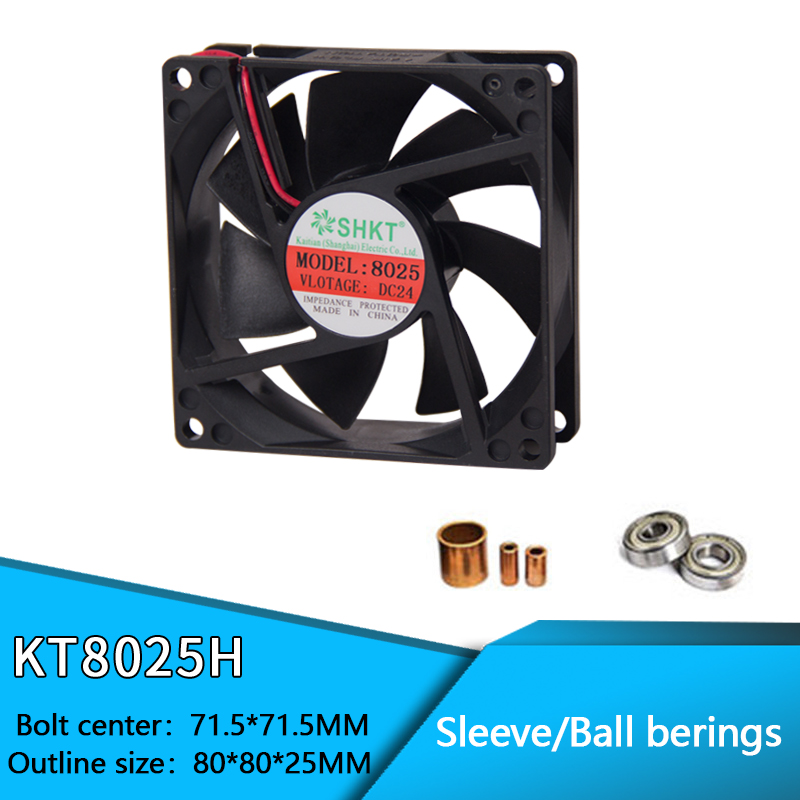 8025 Brushless PC Case CPU Cooler Cooling DC Fan 2 Pin 12 V / 24 V Sleeve And Ball Bearing 80mm X 25mm