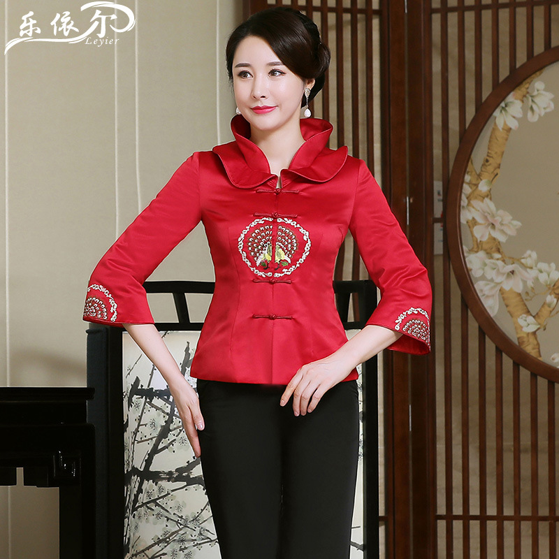 Improved Padded Cheongsam Tops Autumn And Winter Short Female Costume Cotton-padded Clothes Chinese Style Hi Womanishly Fussy-We