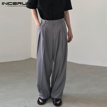 Pantalones rectos para Hombre, ropa de calle holgada de Color sólido, moda coreana, informales, 2021, S-5XL
