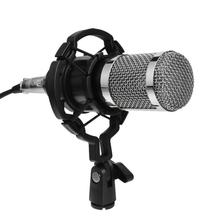 BM800 Dynamic Condenser Microphone Sound Studio Audio Recording Mic with Shock Mount for Broadcasting KTV Singing(China)