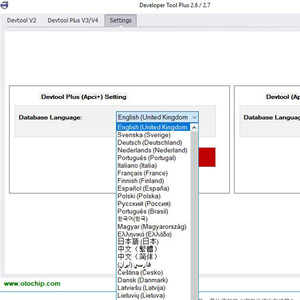 Image 5 - 2020 פרימיום טק כלי PTT V2.7.115 באינטרנט עדכון VCADS פיתוח + Devtool בתוספת 2.7 + APCI עבור וולוו אבחון עם סדק