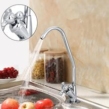 Kitchen Water Filter Faucet Chrome Plated 1/4 Inch Purifier Direct Drinking Tap 360° Reverse Osmosis RO Drinking Water Filters