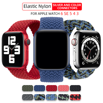 New Nylon Elastic Strap for Apple Watch 6 Se Band for IWatch Serie 5 4 3 Belt Bracelet Braided Solo Loop 38mm 40mm 42mm 44mm