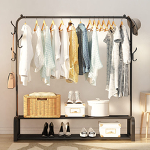 Floored Drying Rack Pole Style Coat Hanger Indoor Metal Clothing Rack Home Bedroom Storage Wardrobe Clothing Balcony Coat Rack cheap CN(Origin) Living Room Furniture Home Furniture LHSGYMJ003 Modern iron coffee grey pink As shown Home Decoration Saving space
