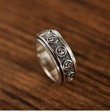925 sterling silver retro Thai Taoist tai chi eight trigrams can turn transfer ring man