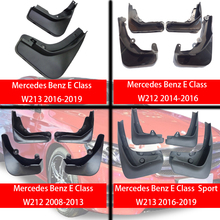For Benz E-class W212 W213  mud guards car Flaps Fender Splash guard mudguards auto accessories flap 2008-2019