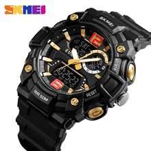 Часы skmei Мужские Цифровые Спортивные модные светящиеся водонепроницаемые