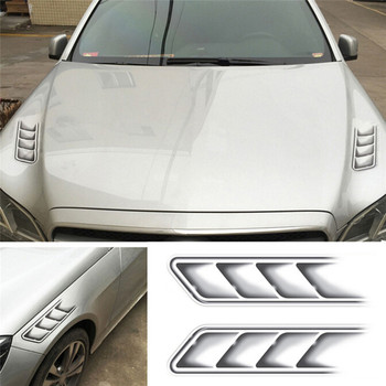 2 Stks/partij Waterdichte Haai Kieuwen Auto Styling 3D Simulatie Vent Air Flow Fender Chrome Lijm Sticker Decal Auto Decoratie image