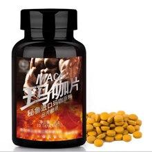 Antler Maca Extract, Increase Performance Desire Epimedium Icariin for Man,male Maca Supplement 60pills Men's health food