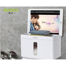 Home Suction Cup Paper Towel Holder Bathroom Tissue Box  Tray Waterproof Toilet Paper Holder newest dental tray disposable cup storage holder paper tissue box for dental chair