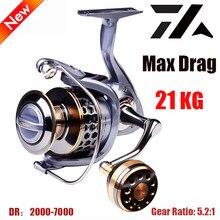 Новое высокое качество Макс Перетащите 21 кг Рыболовная катушка Шестерни 5,2: 1 Коэффициент высокой Скорость, катушка для спиннинга, кастингов...