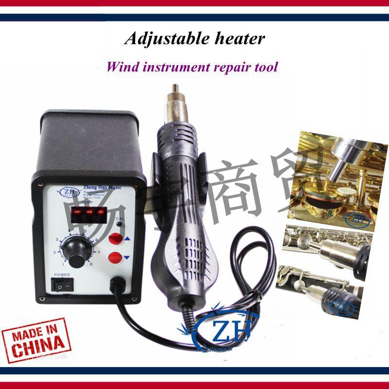 Hot Air Torches Saxophone Flute Clarinet Adjustable Heater Maintenance Tool Wind Instrument Welding Gun Repair Tool