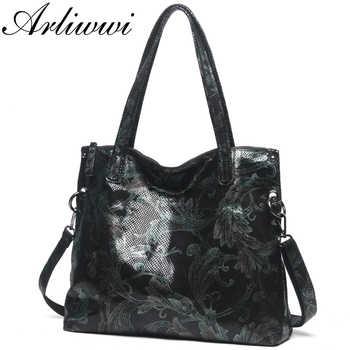 Arliwwi Luxury Flower Designer Big Shoulder Bag 100% REAL LEATHER Shiny FloralBlossom Embossed Lady Messenger Handbag GY17