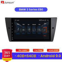Junsun 2G + 3 2G Android 9,0 carplay 1 din Radio de coche estéreo reproductor de vídeo Multimedia para BMW E90 E91 E92 E93 navegación GPS dvd DS(China)