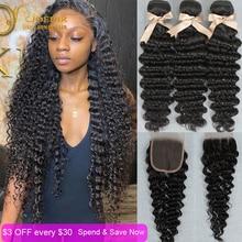 Joedir Deep Wave Bundles With Closure Brazilian Human Hair Deep Curly Bundles With Closure Remy 3 bundles With Lace Closure