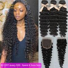 Mechones rizados de pelo Afro con cierre para mujer, mechones rizados con cierre, no Remy, color negro