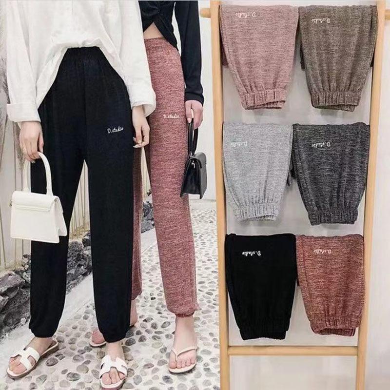 Sanderala Women Cotton Pajama Bloomers Pants 2019 Autumn Elastic Loose Trousers Waist Solid Pajamas Bottom Home Sleep Underwear